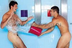 Сауна для геев и лесбиянок