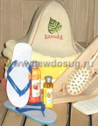 Аксессуары для бани и сауны. Банные принадлежности