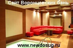 Сайт Воронцовских бань