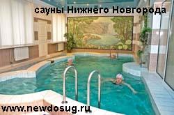сауна в Нижнем Новгороде
