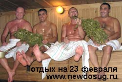 Пьяный гей в бане 3 фотография