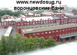 Воронцовские бани