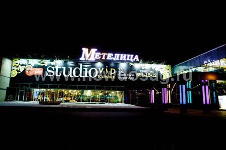 kafe-kazino-metelitsa-v-orenburge