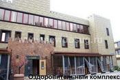 Оздоровительный комплекс в Щербинке
