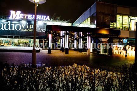 Ночные клубы на новом арбате москва ночные клубы у метро свиблово