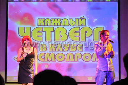 Клуб космодром в москве адмирал ночной клуб москва