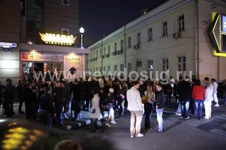 Отзывы ночной клуб жара мужской клуб флагман москва