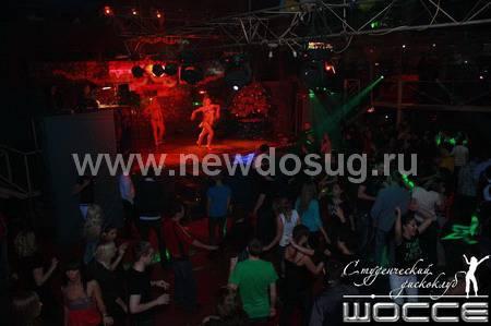 Клубы в москве на дмитровском шоссе ночные клубы бары красноярск