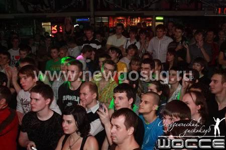Клубы в москве на дмитровском шоссе клубы белек турция ночные клубы