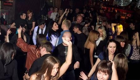 Москва клуб артефакт стрептиз смотреть ночной клуб