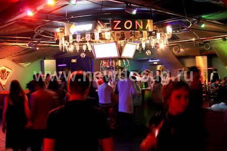 Клуб зона сайт москва ночные клубы город сочи