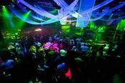 Ночные клубы свао ночные клубы на нижегородской